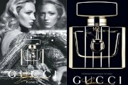 Blake Lively: Gucci 'Premiere' Ad